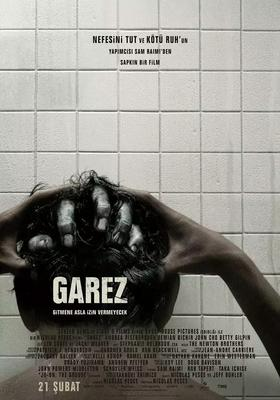 Garez / The Grudge